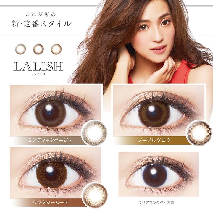 lalish-1